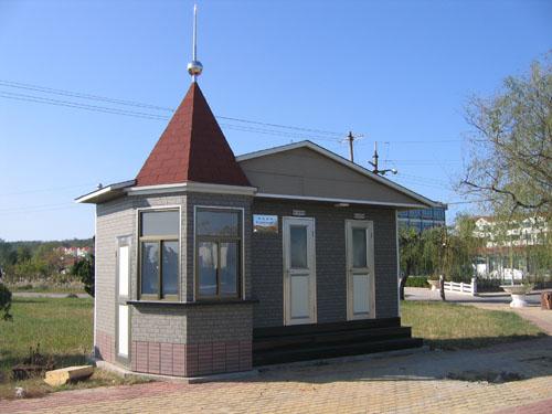 养马岛景区公厕